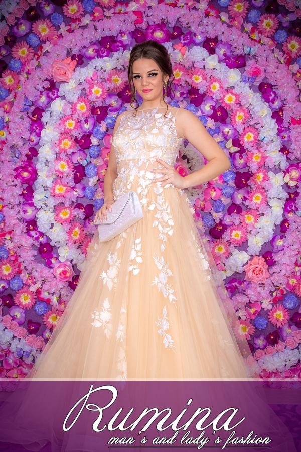 рокля Василиса