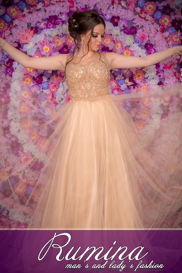 рокля Кева