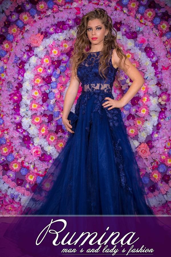 рокля Доника