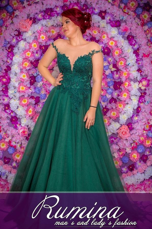 рокля Дима