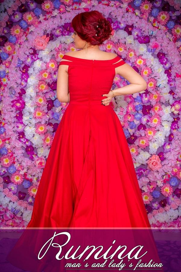 рокля Емона